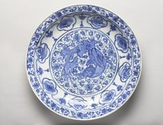 Brooklyn Museum: Arts of the Islamic World: Dish Depicting a Coiled Dragon