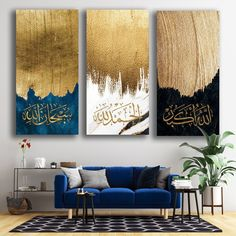 decor ideas for living room couch living room room in spanish room paint ideas room mirror decor in living room furniture living room sets living room Art Marocain, Fond Design, Arabic Calligraphy Art, Calligraphy Wallpaper, Calligraphy Alphabet, Islamic Wall Decor, Alhamdulillah, Islamic Art Pattern, Islamic Paintings