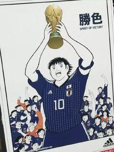 Captain Tsubasa, Football Art, Dream Team, Cartoon Network, Dragon Ball, Manga Anime, Draw, Memes, Disney