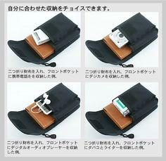バンナイズ / 二つ折り財布 プラス モバイル フォン