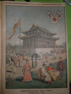 Old Print Parix Expo 1900 Korea Flag Pavilion Korean People traditional Costume in Antiques | eBay