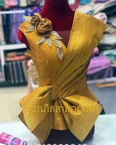 How to make a skater dress pattern African Attire, African Wear, African Fashion Dresses, African Dress, African Style, Designer Wear, Designer Dresses, Mode Outfits, Girly Outfits