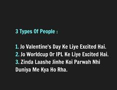 I m the guy who is excited for IPL n World Cup Dumb Funny Jokes, Funny Fun Facts, Funny School Memes, Cute Funny Quotes, Crazy Funny Memes, Really Funny Memes, Funky Quotes, Crazy Quotes, Meaningful Friendship Quotes