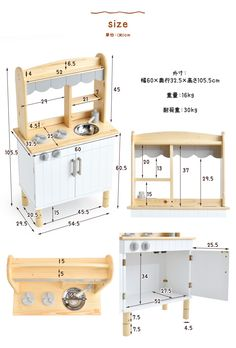 Play Kitchen - Everything You Should Learn About Toys Diy Kids Kitchen, Toy Kitchen, Cheap Furniture, Kids Furniture, Discount Furniture, Kitchen Playsets, Play Kitchen Accessories, Making Wooden Toys, Diy Wooden Projects
