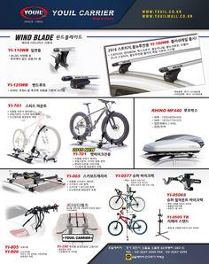 대한민국 No.1 자전거매거진 #자전거생활 입니다 #www.bicyclelife.net