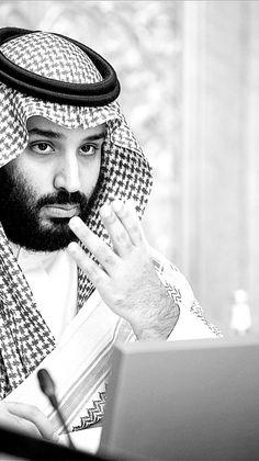 Ksa Saudi Arabia, Prince Mohammed, Royal Clothing, Mbs, United Arab Emirates, Islamic Art, My Family, My Dream, Captain Hat