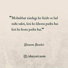 Kisi ko khona padta hai,kisi ka hona padta h Shyari Quotes, Sufi Quotes, Joker Quotes, Poetry Quotes, Love Quotes In Hindi, Quotes And Notes, Teenage Love Quotes, Writing Prompts Poetry, Attitude Quotes For Boys