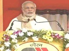 Bihar ને ૫૦,૦૦૦ કરોડના પેકેજ કરતાં પણ વધારે આપીશ : PM MODI Check more at http://www.wikinewsindia.com/gujarati-news/vishwa-gujarat/vishwa-politics/bihar-%e0%aa%a8%e0%ab%87-%e0%ab%ab%e0%ab%a6%e0%ab%a6%e0%ab%a6%e0%ab%a6-%e0%aa%95%e0%aa%b0%e0%ab%8b%e0%aa%a1%e0%aa%a8%e0%aa%be-%e0%aa%aa%e0%ab%87%e0%aa%95%e0%ab%87%e0%aa%9c-%e0%aa%95%e0%aa%b0%e0%aa%a4/