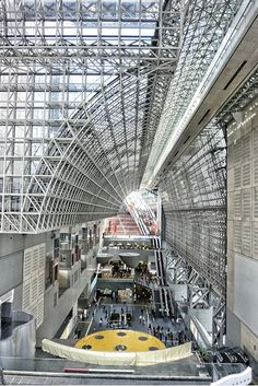 Kyoto station is the hub for transport in, out and within Kyoto.  It's also the starting point for our Kyoto self guided walking tour.