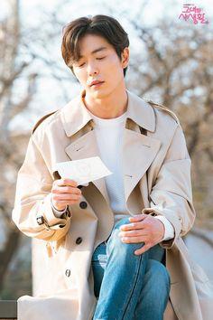 [Photos] New Kim Jae-wook Stills Added for the Korean Drama 'Her Private Life' Korean Drama Stars, Korean Star, Korean Men, Park Hae Jin, Park Hyung, Park Min Young, Korean Celebrities, Korean Actors, Korean Dramas
