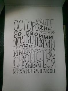 Цитата каллиграфия http://files.getcourse.ru/fileservice/file/thumbnail/h/23c64486175f0c3a2f84cca69599b61f.jpg/s/1600x/a/1005/sc/110