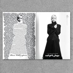 Various Magazines Page Design#3 by Alireza Latifian, via Behance