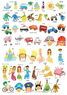 Fabric panels for stylishly decorating children's drawings and works . Daycare Crafts, Classroom Crafts, Baby Crafts, Cute Crafts, Preschool Crafts, Crafts For Kids, Arts And Crafts, Dinosaurs Preschool, Toddler Art