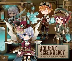 ANCIENT TECHNOLOGY|@games -アットゲームズ-