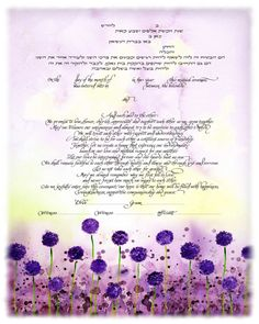Ketubah marriage contract (Purple Flowers) personalizing available by KetubahLA on Etsy