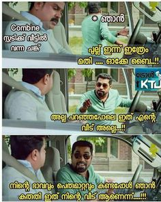 Love Quotes, Funny Quotes, Funny Memes, Funny Troll, Malayalam Quotes, Funny New, Comic Book, Qoutes, Comedy