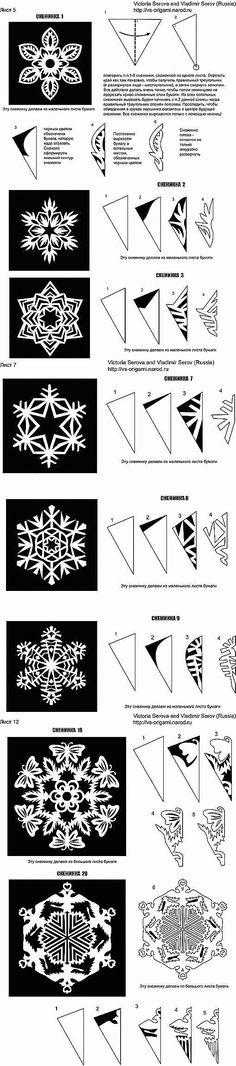 Вырезаем красивые Новогодние снежинки / новогодние подарки,поделки и | мои поделки | Своими руками | Постила