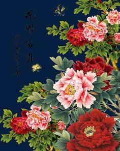 꽃이 부귀,모란,꽃,장미 Korean Painting, Chinese Painting, Chinese Art, Korean Art, Asian Art, Landscape Drawings, Art Drawings, Watercolor Flowers, Watercolor Paintings
