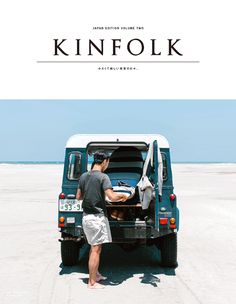 KINFOLK JAPAN EDITION VOLUME TWO in stores now!