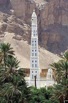 Al Muhdar Mosque - Yemen