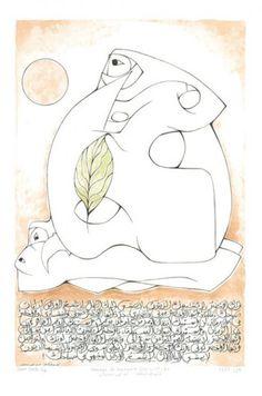Mona Saudi, 'Homage to Mahmoud Darwish 6', silkscreen print and watercolor on paper, 90 x 50 cm