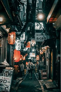 The Ultimate Guide to Kyoto - 10 things you must do in Kyoto - Share preset Tokyo tone Japan Travel Destinations Family Friendly Kids Vacation Asia - Aesthetic Japan, Japanese Aesthetic, City Aesthetic, City Wallpaper, Scenery Wallpaper, Travel Photographie, Japon Tokyo, Tokyo Japan Travel, Tokyo Night