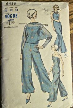 Vtg 1961 Vogue Bare Top Fitted Bodice Pajama Pantsuit w/Overblouse Pattern Sz 12
