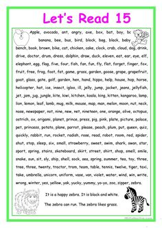 Let's Read 15 worksheet - Free ESL printable worksheets made by teachers Reading Comprehension Worksheets, Phonics Reading, Teaching Phonics, Reading Passages, Kindergarten Reading, Teaching Reading, Comprehension Exercises, English Words, English Lessons