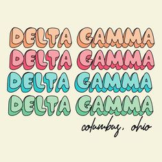 Delta Gamma Retro Lettering Design Delta Gamma Retro Lettering Design by College Hill Custom Threads sorority and fraternity greek apparel and products! Customize this design for your chapter today. Delta Gamma Shirts, Delta Gamma Canvas, Kappa, Delta Gamma Crafts, Chi Rho, Delta Chi, Gamma Phi, Phi Mu, Sorority Shirt Designs