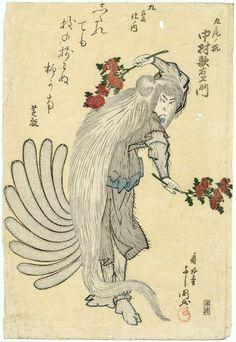 "Actor Nakamura Utaemon III as a Nine-tailed Fox from the series ""Dance of Nine Changes / Kokonobake no uchi"", 1825 by Toyokawa Yoshikuni"