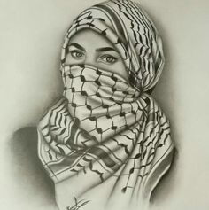 Pencil Art, Pencil Drawings, Palestine Art, Mekkah, Picture Collection, Mobile Wallpaper, Niqab, Israel, Lord