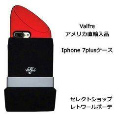 #iphone7 #iphone7plus #セレクトショップレトワールボーテ #Facebookページ で毎日商品更新中です  https://www.facebook.com/LEtoileBeaute  #ヤフーショッピング http://store.shopping.yahoo.co.jp/beautejapan2/lipstick-3d-iphone-7plus-case.html  #レトワールボーテ #fashion #コーデ #yahooshopping #valfre #iphoneケース #ヴァルフェー #アイフォン #リップ #口紅 #スマホケース #シリコンケース #リップスティック