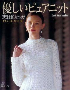 Let's knit series 9 sp — Yandex.Disk Knitting Books, Knitting Projects, Knitting Patterns, Crochet Book Cover, Crochet Books, Crochet Chart, Free Crochet, Knit Crochet, Crochet Magazine