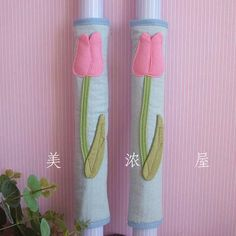 home textil Picture - More Detailed Picture about mynoonwoo TULIP frigerator door handle cover home textile Picture in Other Home Textile from liang chen's store