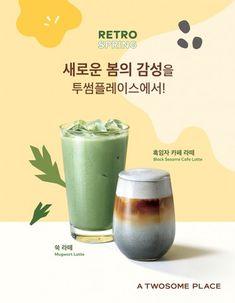 Food Graphic Design, Food Menu Design, Food Poster Design, Web Design, Coffee Photography, Food Photography, Milk Tea Recipes, Matcha Drink, Food Gallery