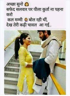 Funny Adult Memes, Sarcastic Jokes, Funny Jokes In Hindi, Funny Picture Jokes, Funny Jokes For Kids, Jokes Pics, Some Funny Jokes, Jokes Quotes, Funny Sms
