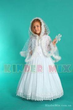 Детский новогодний костюм зимушка зима
