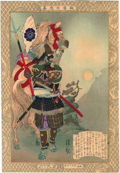 Japanese Art Samurai, Japanese Warrior, Samurai Art, Japanese Art Styles, Traditional Japanese Art, Japanese Prints, Art Of Fighting, Japan Painting, Japanese History