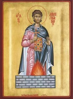 Holy Martyr Emilian was a fervent Christian, one day entered the temple and broke all the idols with a hammer. Seeing that others were arrested and beaten for this, he gave himself up of his own accord. He was mercilessly whipped, then cast into a fire, in which he gave up his soul without his body suffering harm.