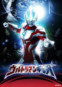 "New Ultraman ""ULTRAMAN GINGA"""