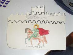 School, Blog, Greek, Saints, Education, Patterns, Block Prints, Blogging, Onderwijs