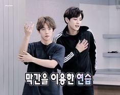 [GIF] 160917 | Infinite Challenge - Chanyeol e Baekhyun (3) cr. 허니집