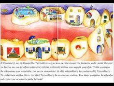 ▶ Σοκολάκης και Ζαχαρούλα Τρυποδόντη - YouTube Dental Health, Teeth, Youtube, Homeschooling, Interior, Books, Oral Health, Libros, Indoor