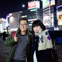 Dotman in Tokyo.
