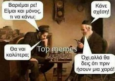 Ancient Memes, Top Memes, Picture Video, Funny Quotes, Movies, Movie Posters, Pictures, Videos, Funny Phrases