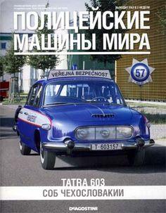 Полицейские машины мира № 57 (2015) Tatra 603. СОБ Чехословакии