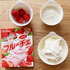 Sweets Recipes, Snack Recipes, Cooking Recipes, Desserts, Homemade Sweets, Japanese Sweets, Love Eat, Cafe Food, Easy Snacks