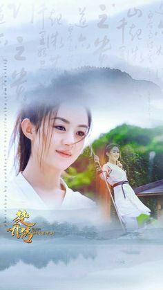 Princess Agents, Zhao Li Ying, Chinese Movies, Drama, It Cast, Princess Zelda, Movie Posters, Chinese Actress, Fictional Characters
