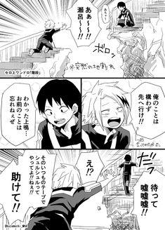 Kaminari Denki & Sero Hanta......Nooooooooooo don't leave!!!!!