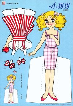 """Photo from album """"Бумажные куколки"""" on Yandex. Diy And Crafts, Paper Crafts, Card Captor, Paper Dolls Printable, Japanese Paper, Vintage Paper Dolls, Vintage Comics, Paper Models, Paper Toys"""